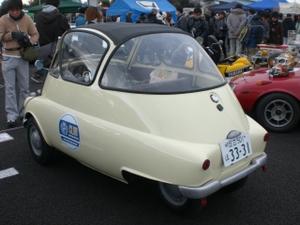 Cimg5535