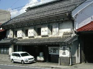 Sakagura011